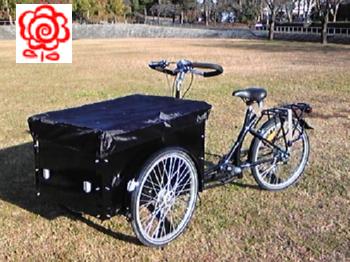 3輪自転車・4輪自転車・3人 ...